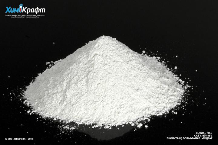 Висмута (III) вольфрамат гидрат, 99% (ч)