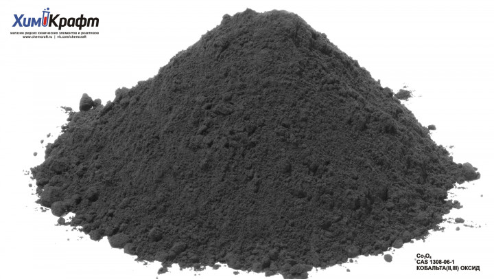 Кобальта (II,III) оксид (чда)