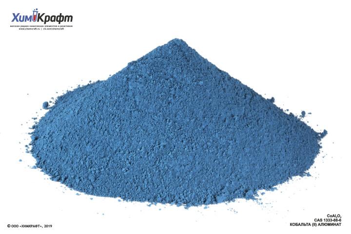 Кобальта (II) алюминат, ч.