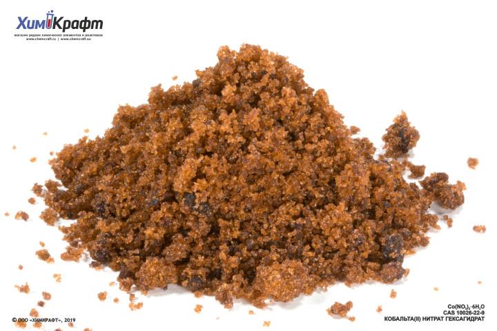 Кобальта (II) нитрат гексагидрат, 99.5% (чда, без никеля)