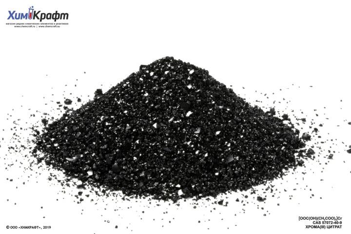 Хрома (III) цитрат, 99% (ч)