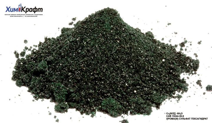 Хрома (III) сульфат гексагидрат (чда)