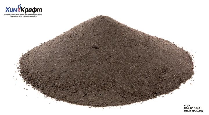 Меди (I) оксид (чда)