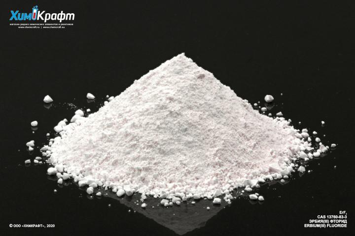 Эрбия (III) фторид, 99,9%