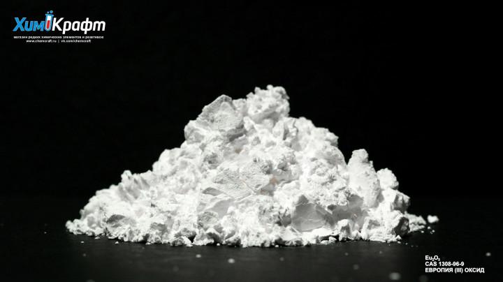 Европия (III) оксид, 99,95%