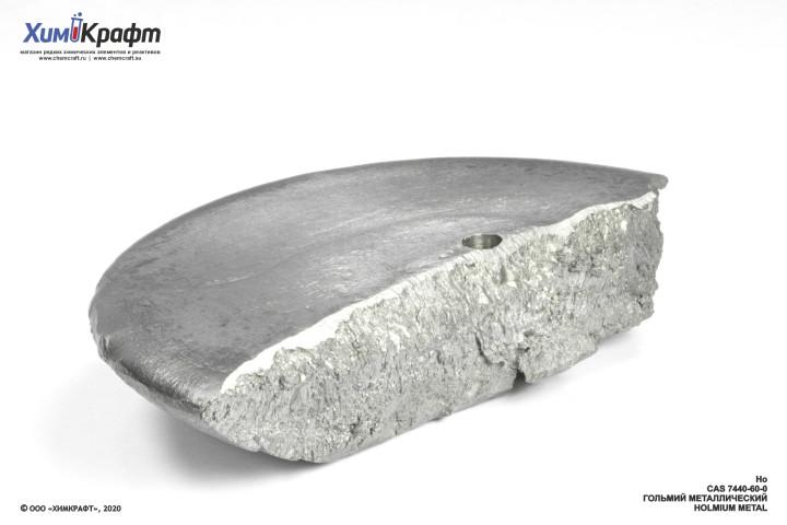 Гольмий металлический, 99,9% ГоМ-1