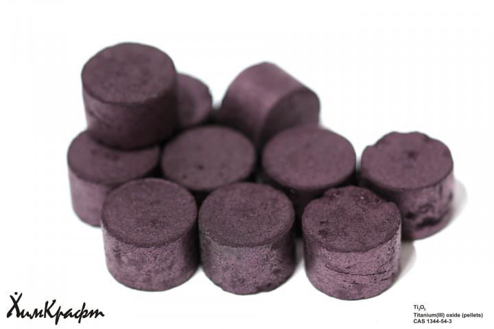Титана (III) оксид (таблетки), 99%