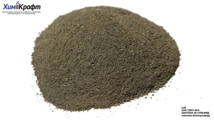 Лантана (II) сульфид, 99,9%
