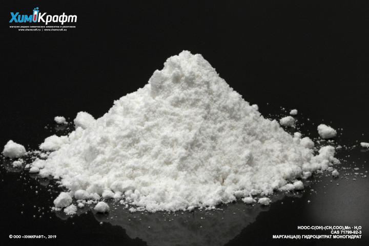 Марганца (II) гидроцитрат моногидрат, 98% (ч)