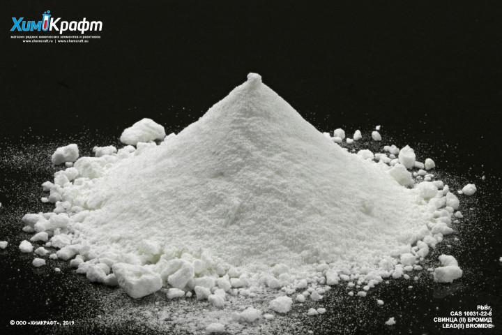 Свинца (II) бромид, 99.5% (ч)