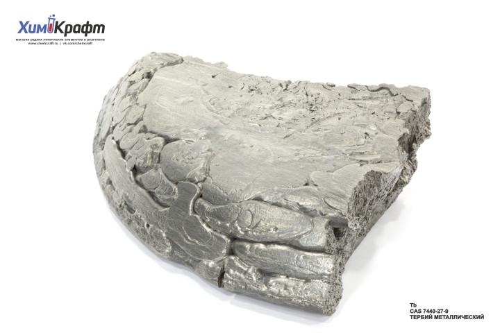 Тербий металлический, 99.9% (ТбМ-1)