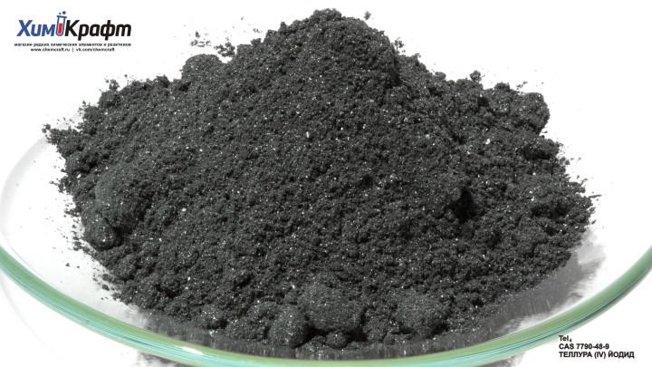 Теллура (IV) йодид, 99.9%