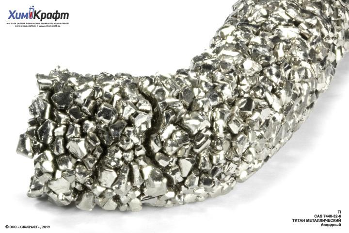 Титан йодидный, 99.9% (нетто 471 г)