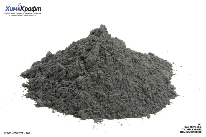 Титана карбид, 99%