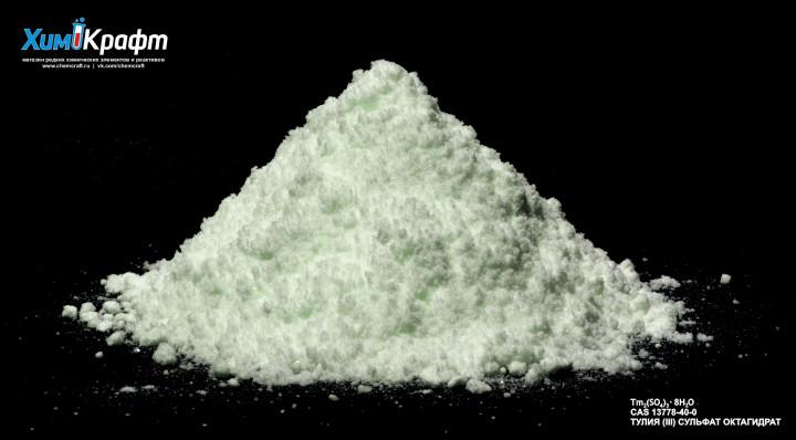 Тулия (III) сульфат октагидрат, 99,9%