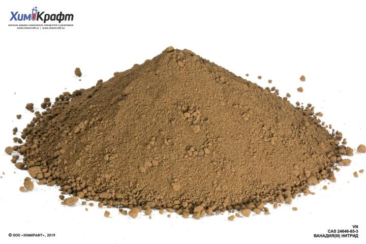 Ванадия (III) нитрид, 99% (ч)