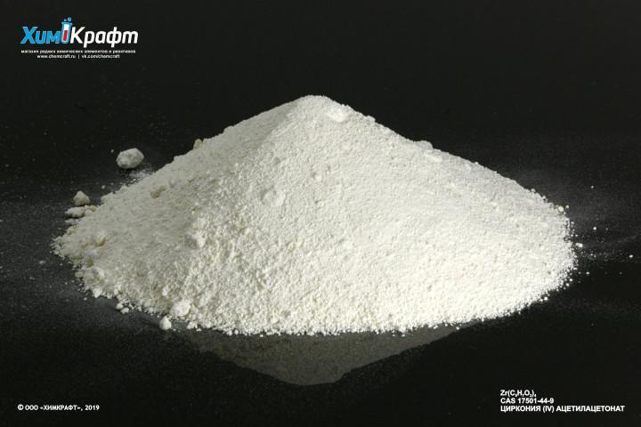 Циркония (IV) ацетилацетонат (ч)
